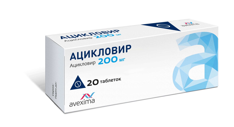 препарат для лечения пятен на члене при герпесе