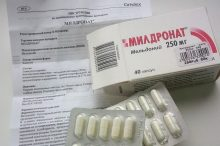 Милдронат: показания к применению таблеток и уколов, состав, аналоги метаболического средства