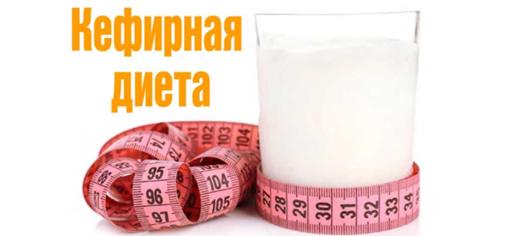 Как поправиться на 10 кг за 3 недели. Диета милы йовович   deeeta. Ru.