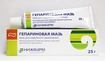 Мазь от фурункулов: вытягивающие, заживляющие, с антибиотиком