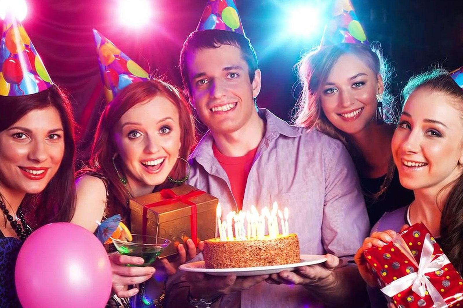 Много сюрпризов день рождения поздравления