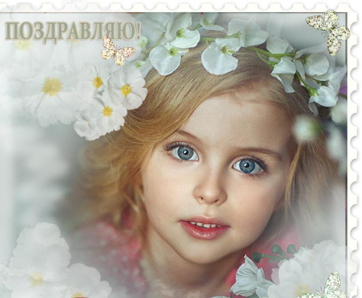 С днем ангела анастасии открытка