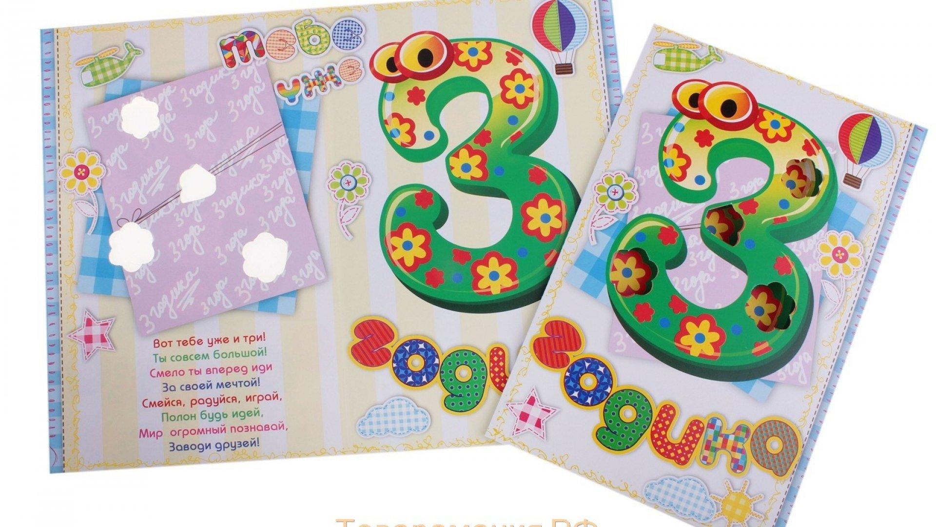 Открытки марта, живые открытки с днем рождения 3 года