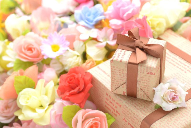 самые прекрасные поздравления с днем рождения с подарками сопке