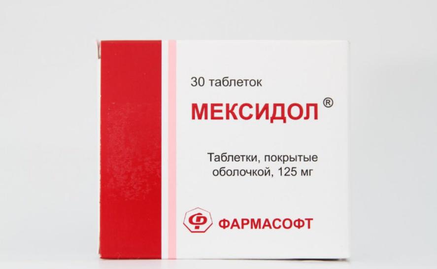 Мексидол (Mexidol) — инструкция по применению, состав, аналоги препарата, дозировки, побочные действия