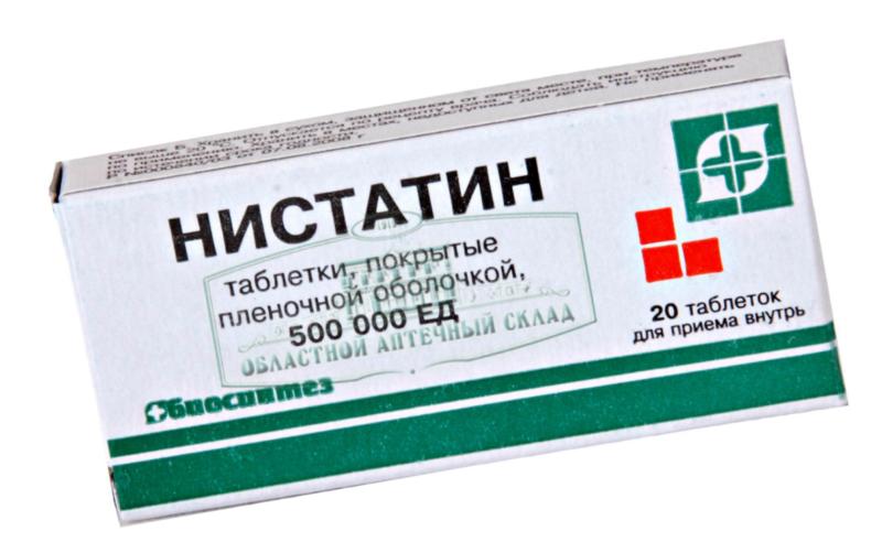 аналоги флуконазола в таблетках
