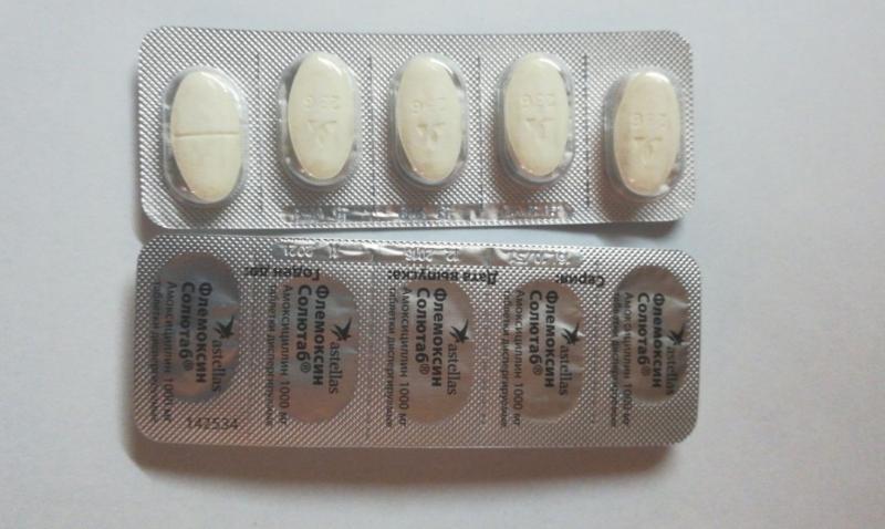 Как принимать флемоксин солютаб 1000 взрослым
