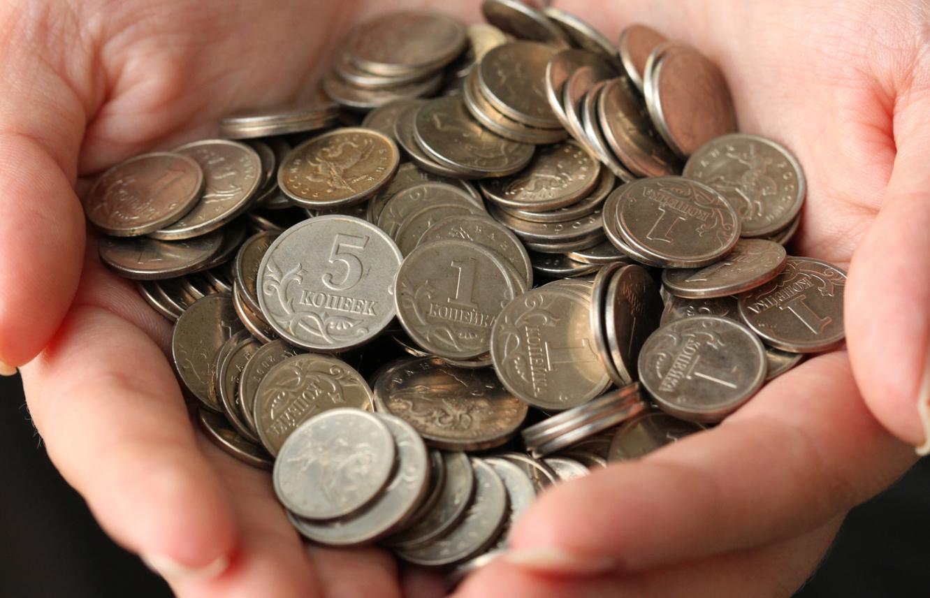 К чему снится мелочь, монеты: сонник про мелкие деньги мелочь, монеты