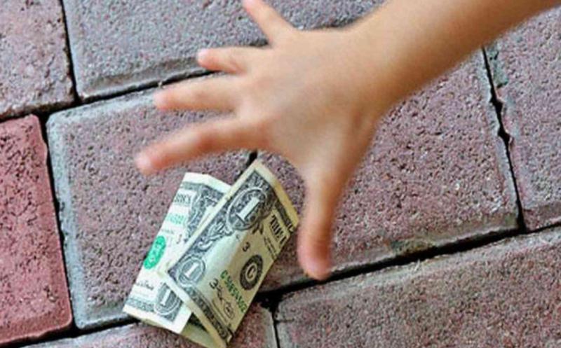 Сонник найти деньги во сне к чему снится найти деньги