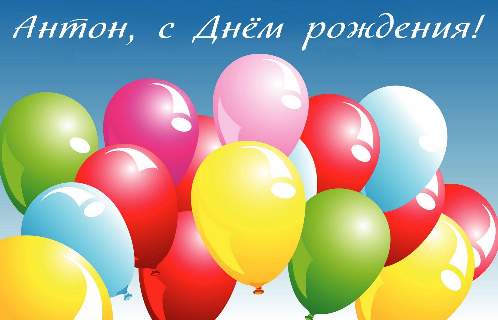 Поздравления с днём рождения мама мужа