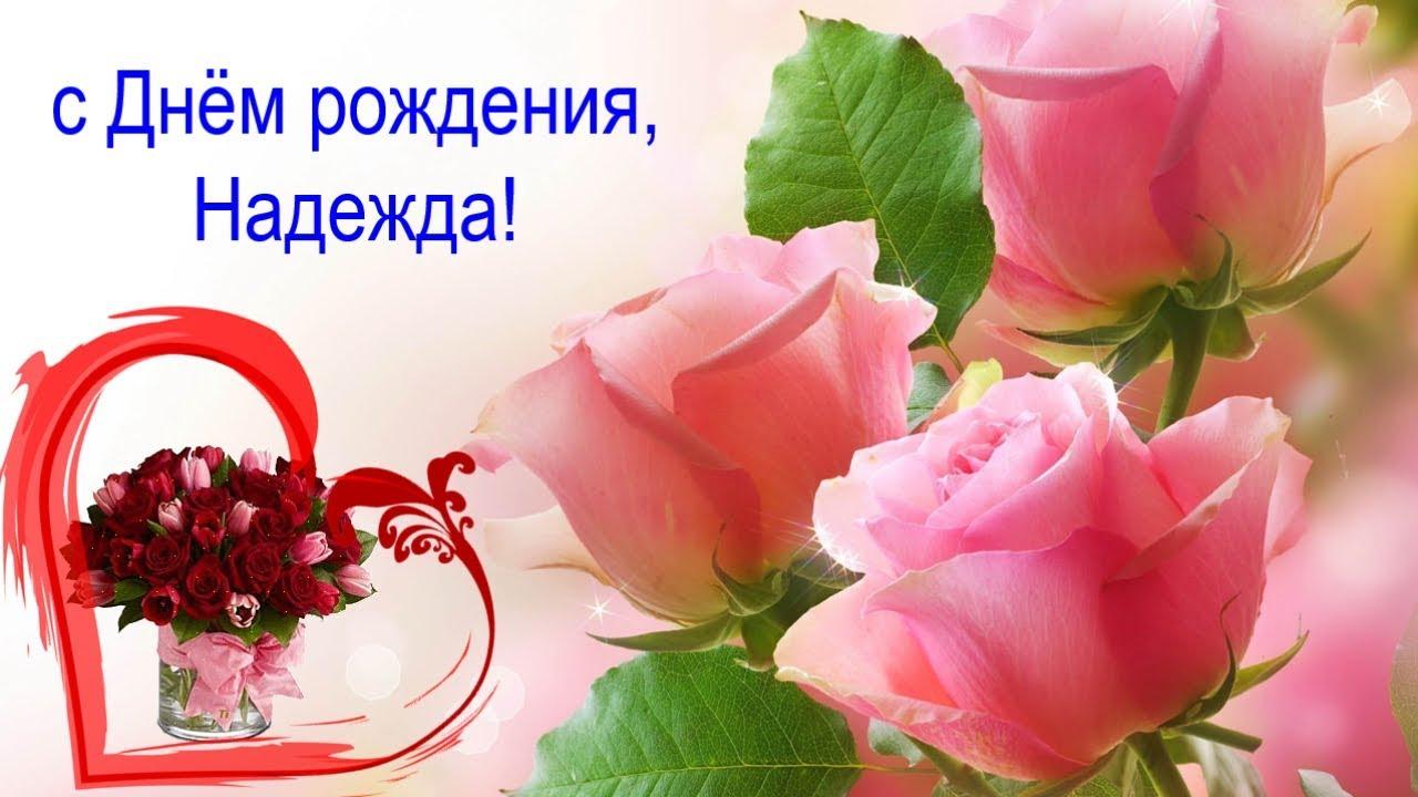 Составить поздравления днем рождения