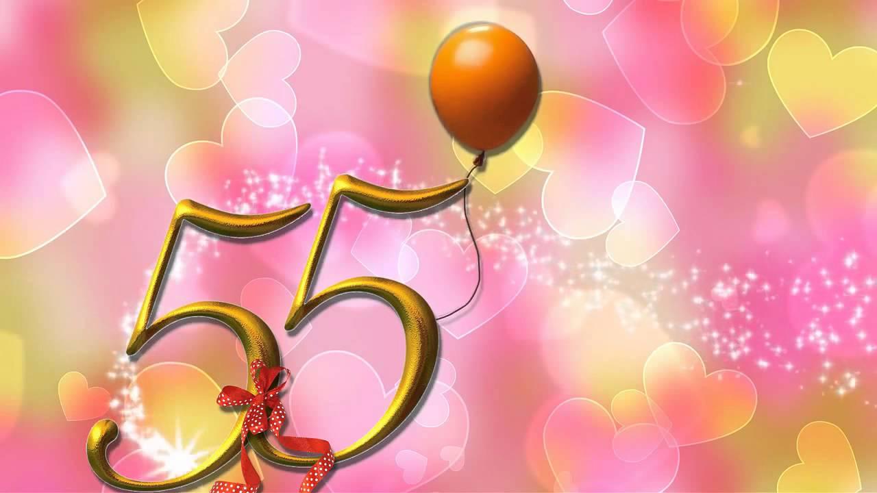 Поздравление к 55 летию женщине маме