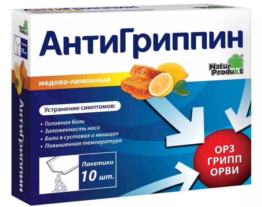 Антигриппин: состав, формы выпуска, инструкция по применению, аналоги для устранения симптомов простуды