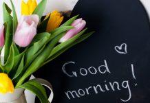 красивые пожелания с добрым утром для друзей
