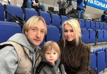 Сына Рудковской и Плющенко поклонники буквально завалили подарками