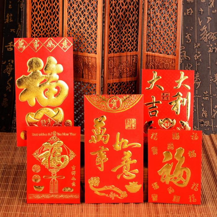 китайский красный конверт