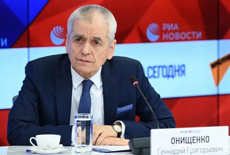 врач-эпидемиолог Геннадий Онищенко